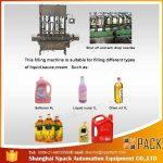 Máquina de enchimento automática do óleo comestível de 2, 4, 6, 8, 10, 12 cabeças
