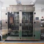 Máquina de enchimento automática do óleo de alimento e máquina de embalagem do azeite