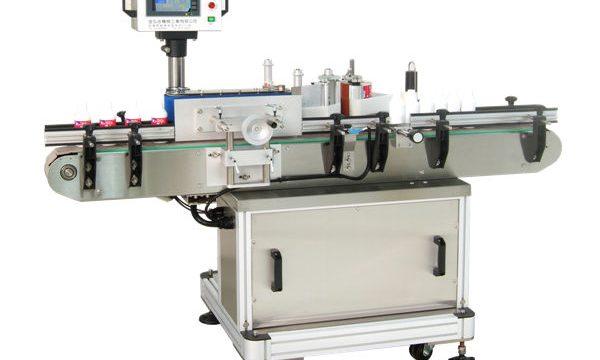 Frascos redondos automáticos Máquina de etiquetas Fabricante