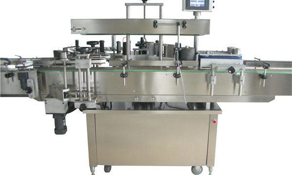 Máquina de rotulagem automática completa de garrafas redondas