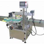 Máquina de etiquetas automática das cubetas de 5 galões do preço de fábrica